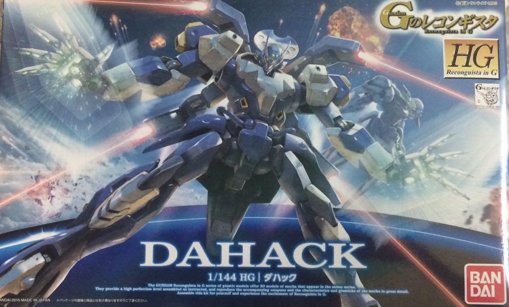1/144 HG DAHACK