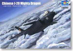 1/144 CHINESE J-20